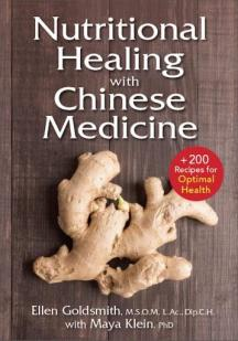 advancecoverchinesemedicine